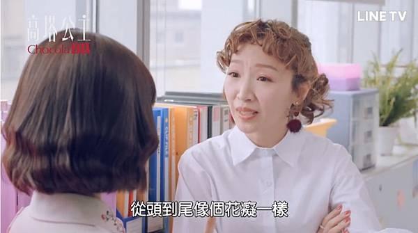 高塔公主第12話為愛冒險063.jpg