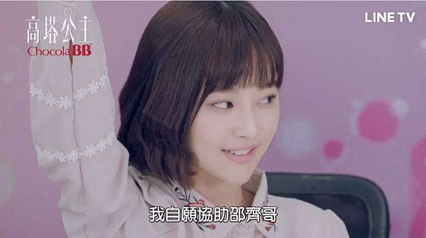 高塔公主第12話為愛冒險060.jpg