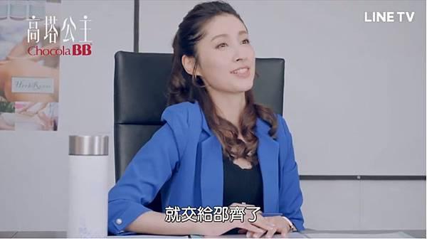 高塔公主第12話為愛冒險059.jpg