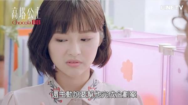 高塔公主第12話為愛冒險064.jpg