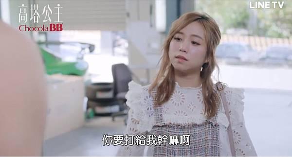 高塔公主第12話為愛冒險070.jpg