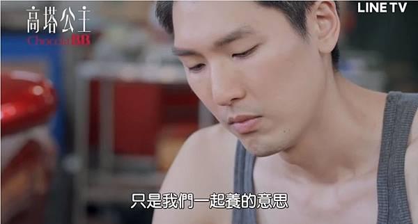 高塔公主第12話為愛冒險068.jpg