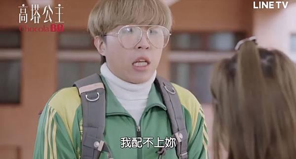 高塔公主第12話為愛冒險073.jpg
