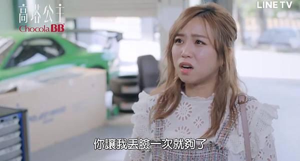 高塔公主第12話為愛冒險075.jpg