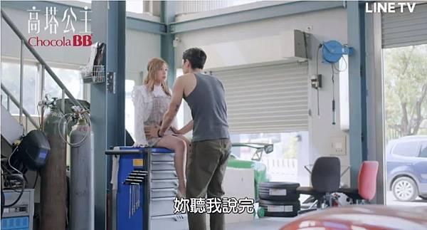 高塔公主第12話為愛冒險077.jpg