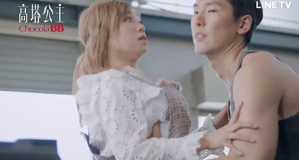 高塔公主第12話為愛冒險076.jpg
