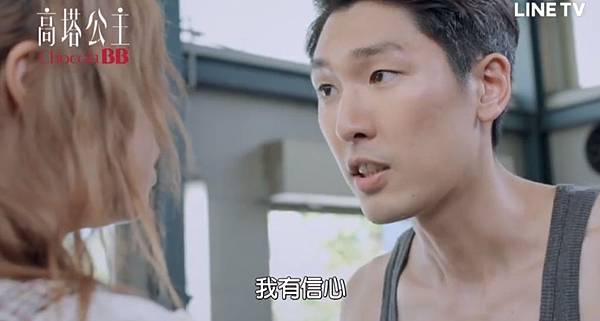 高塔公主第12話為愛冒險082.jpg