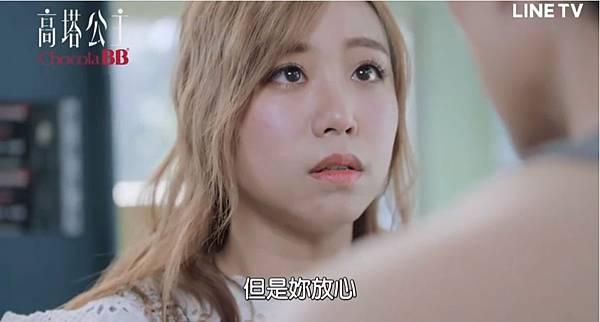 高塔公主第12話為愛冒險079.jpg