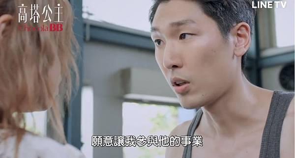 高塔公主第12話為愛冒險080.jpg