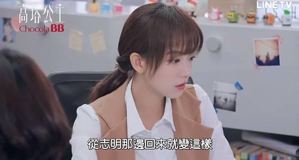 高塔公主第12話為愛冒險086.jpg