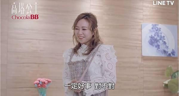 高塔公主第12話為愛冒險087.jpg