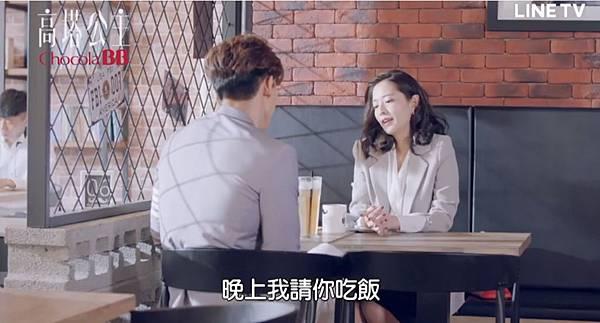 高塔公主第12話為愛冒險090.jpg