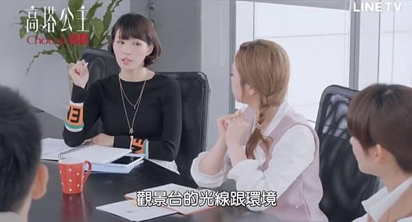 高塔公主第12話為愛冒險096.jpg