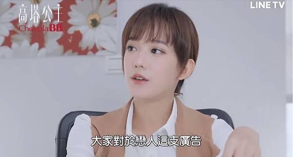 高塔公主第12話為愛冒險095.jpg