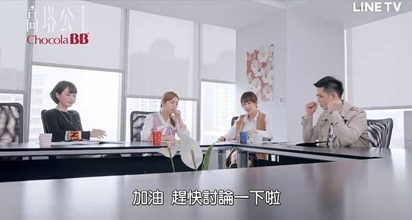 高塔公主第12話為愛冒險094.jpg
