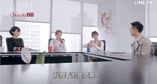 高塔公主第12話為愛冒險098.jpg