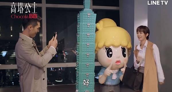 高塔公主第12話為愛冒險101.jpg