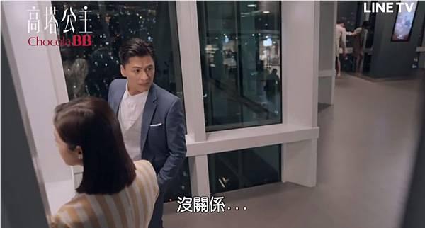 高塔公主第12話為愛冒險106.jpg