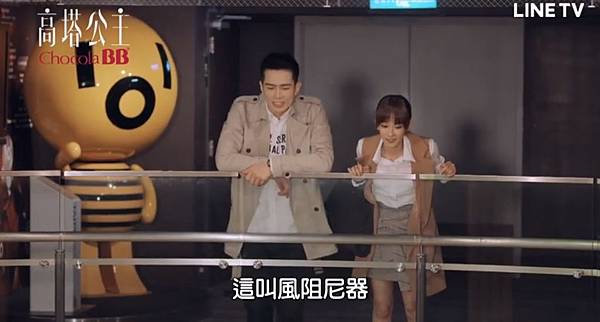 高塔公主第12話為愛冒險099.jpg