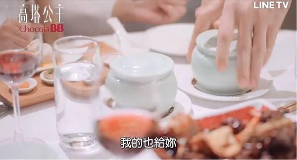 高塔公主第12話為愛冒險113.jpg