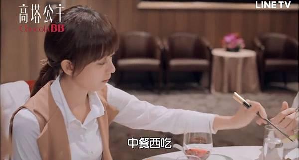 高塔公主第12話為愛冒險112.jpg