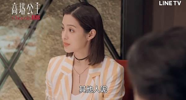 高塔公主第12話為愛冒險114.jpg
