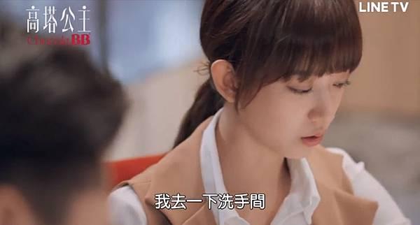 高塔公主第12話為愛冒險124.jpg