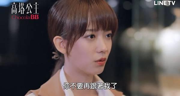 高塔公主第12話為愛冒險125.jpg