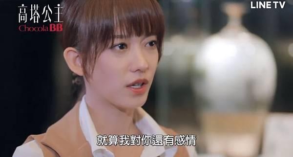 高塔公主第12話為愛冒險128.jpg