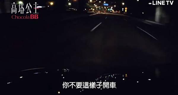 高塔公主第12話為愛冒險133.jpg