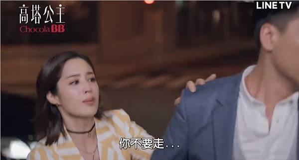 高塔公主第12話為愛冒險135.jpg