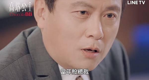 高塔公主第12話為愛冒險132.jpg