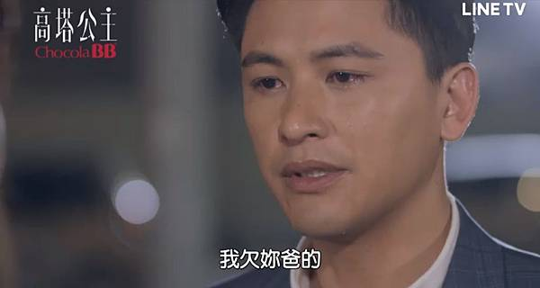 高塔公主第12話為愛冒險138.jpg