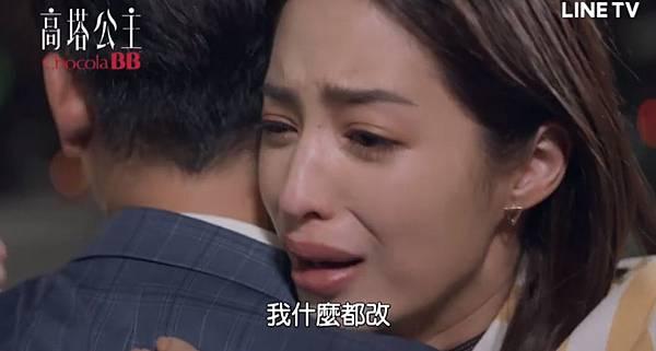 高塔公主第12話為愛冒險137.jpg