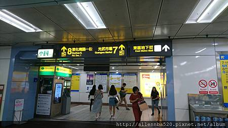 清酒日本料理餐廳@忠孝敦化美食Senn先酒肴-從捷運站要出發先酒肴001