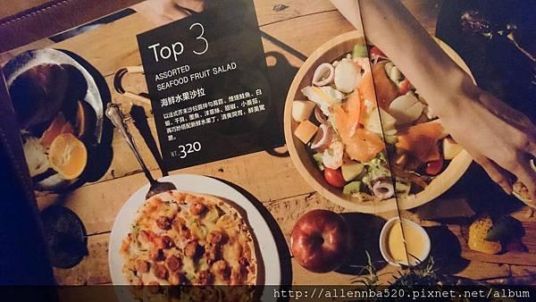 京站金色三麥_TOP3 海鮮水果沙拉