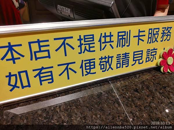 高雄岡山必吃餐廳 | 全家牛排館 CP值報表 | 不提供刷卡