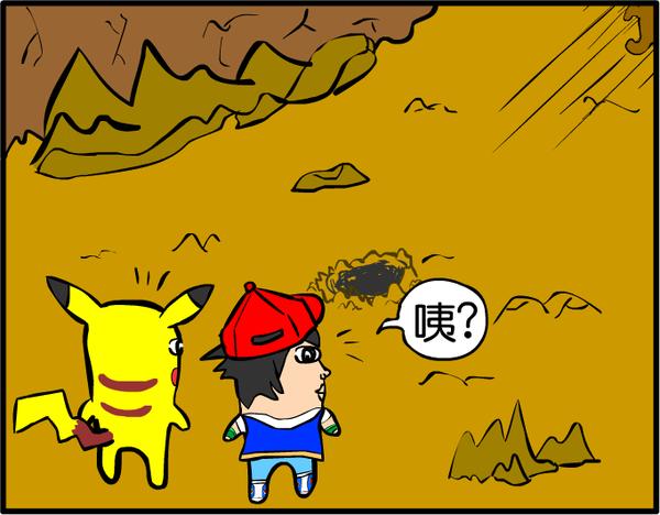 地鼠篇06.PNG