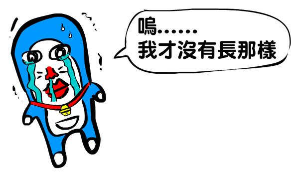 2010-8-16洨叮噹哭哭.bmp