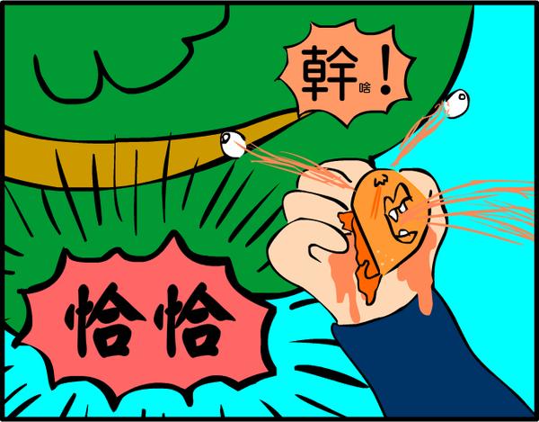橘子篇05.PNG