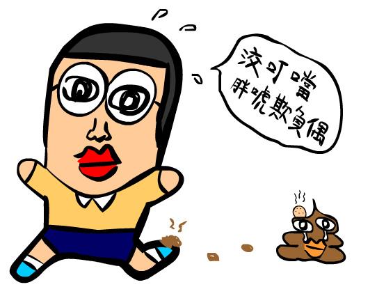 2010-8-13小大雄跑.bmp