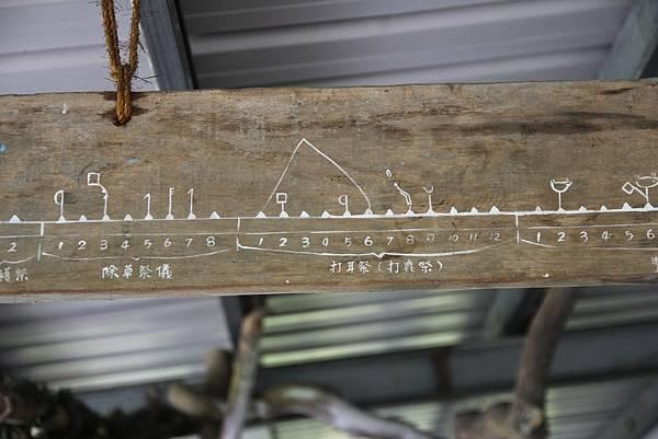 武界曲冰第二團1174.JPG