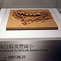 桃園觀音慢食旅遊第2團012.JPG