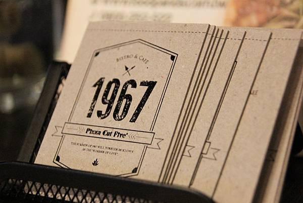 1967小酒館第二次室內分享活動109.JPG