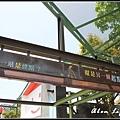 宜蘭幾米公園86.jpg