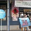 阿朗壹古道(一)&(二)07.jpg