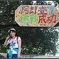 阿朗壹古道(一)&(二)28.jpg