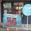 阿朗壹古道(一)&(二)58.jpg