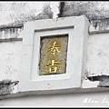 阿朗壹古道(一)&(二)59.jpg