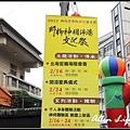 野柳淨港57.jpg